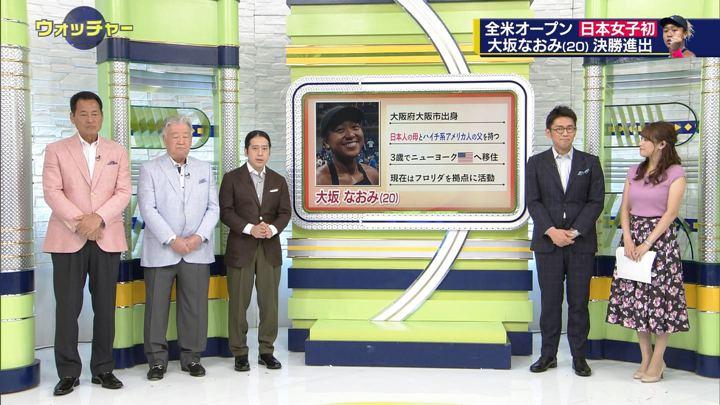 2018年09月08日鷲見玲奈の画像04枚目