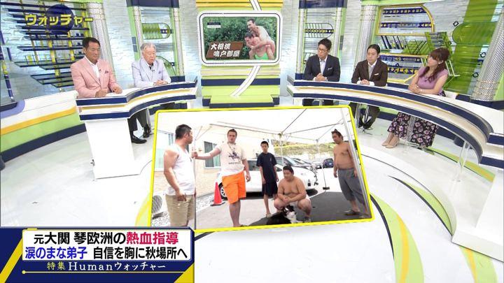 2018年09月08日鷲見玲奈の画像08枚目