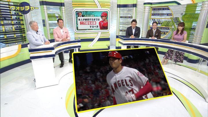 2018年09月08日鷲見玲奈の画像13枚目
