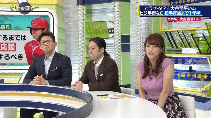 2018年09月08日鷲見玲奈の画像16枚目