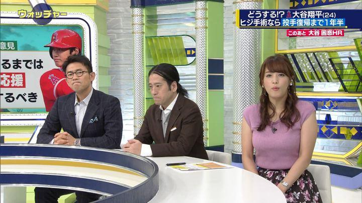2018年09月08日鷲見玲奈の画像17枚目
