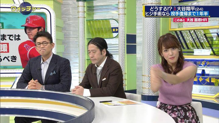 2018年09月08日鷲見玲奈の画像19枚目