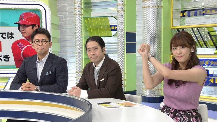 2018年09月08日鷲見玲奈の画像21枚目