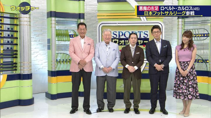 2018年09月08日鷲見玲奈の画像22枚目