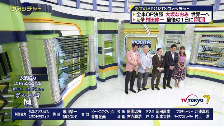 2018年09月08日鷲見玲奈の画像25枚目