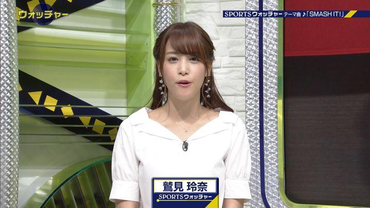 2018年09月12日鷲見玲奈の画像04枚目