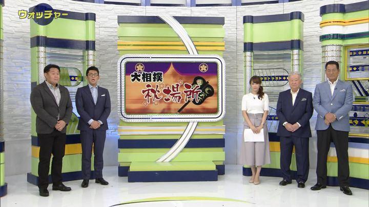 2018年09月15日鷲見玲奈の画像01枚目