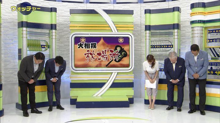 2018年09月15日鷲見玲奈の画像02枚目