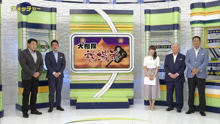 2018年09月15日鷲見玲奈の画像03枚目