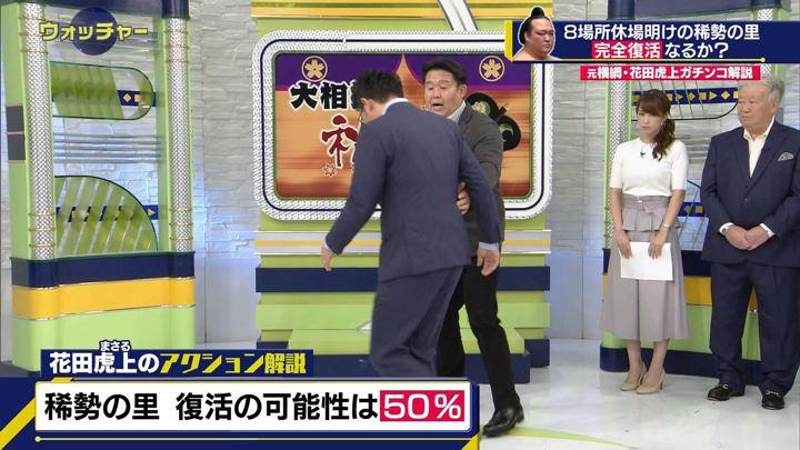 2018年09月15日鷲見玲奈の画像04枚目