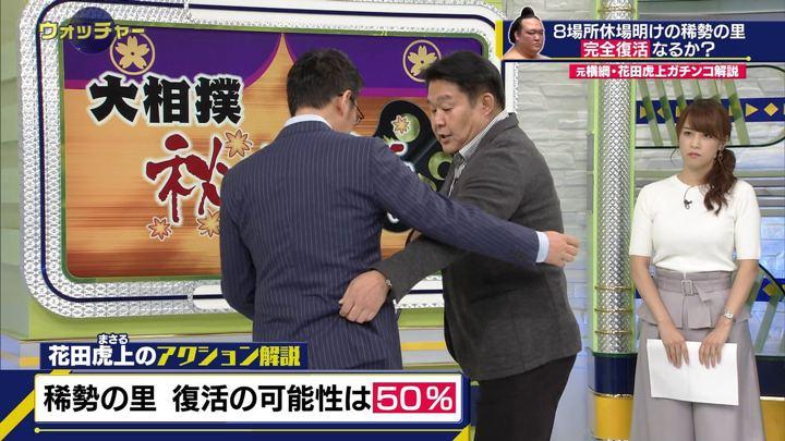 2018年09月15日鷲見玲奈の画像05枚目