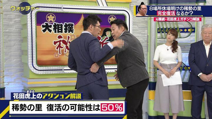 2018年09月15日鷲見玲奈の画像06枚目