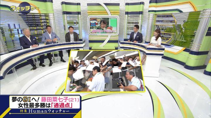 2018年09月15日鷲見玲奈の画像11枚目