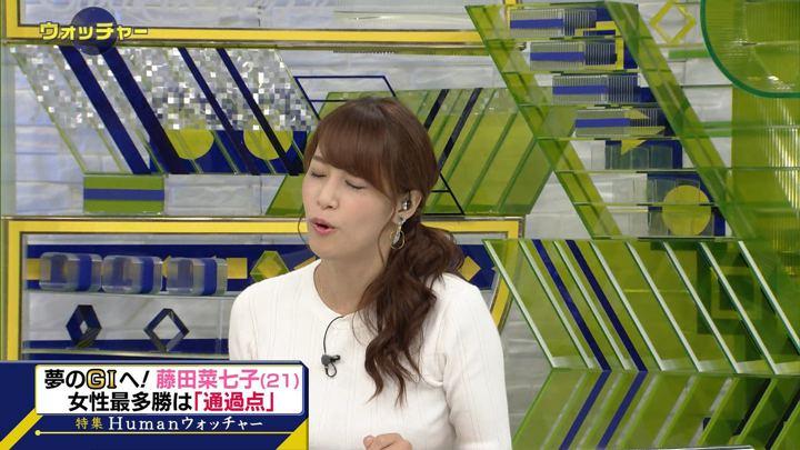 2018年09月15日鷲見玲奈の画像12枚目