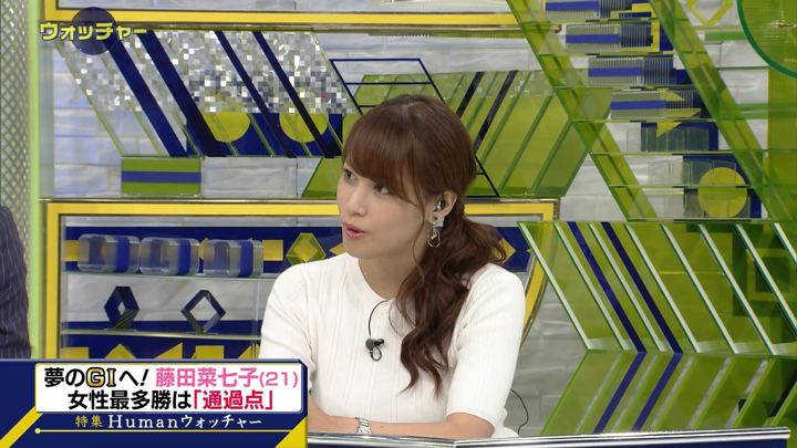 2018年09月15日鷲見玲奈の画像13枚目