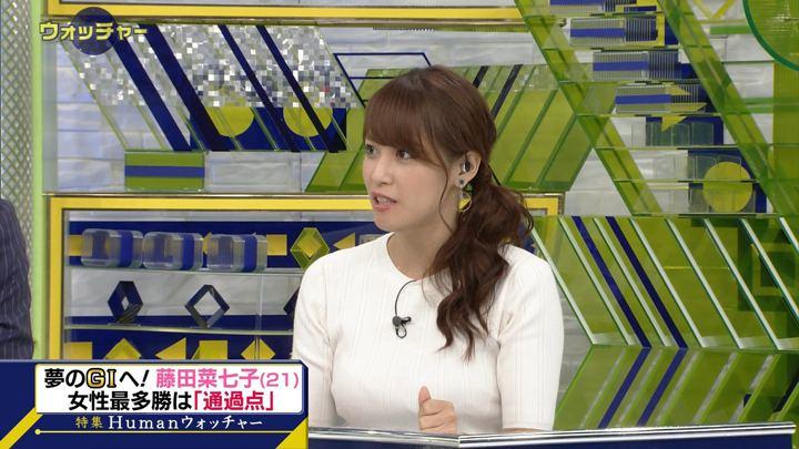 2018年09月15日鷲見玲奈の画像14枚目
