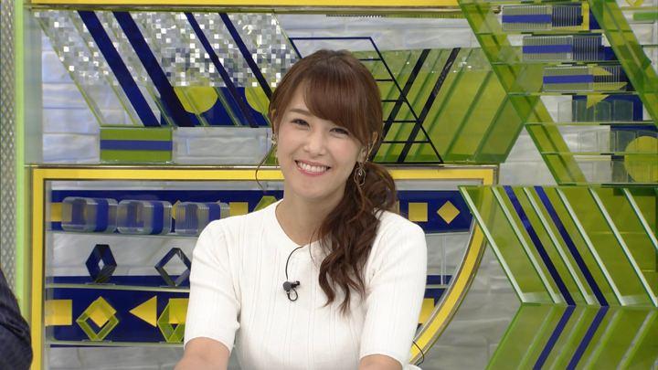 2018年09月15日鷲見玲奈の画像18枚目