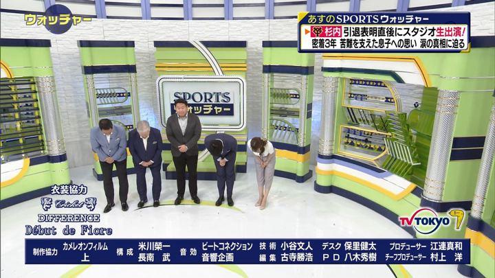 2018年09月15日鷲見玲奈の画像21枚目