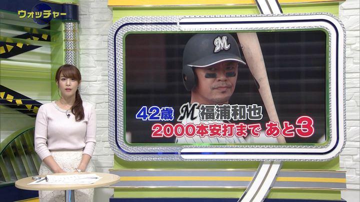 2018年09月19日鷲見玲奈の画像13枚目