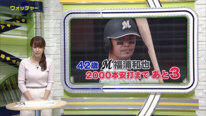 2018年09月19日鷲見玲奈の画像14枚目