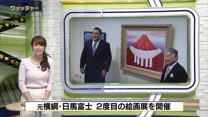 2018年09月19日鷲見玲奈の画像16枚目