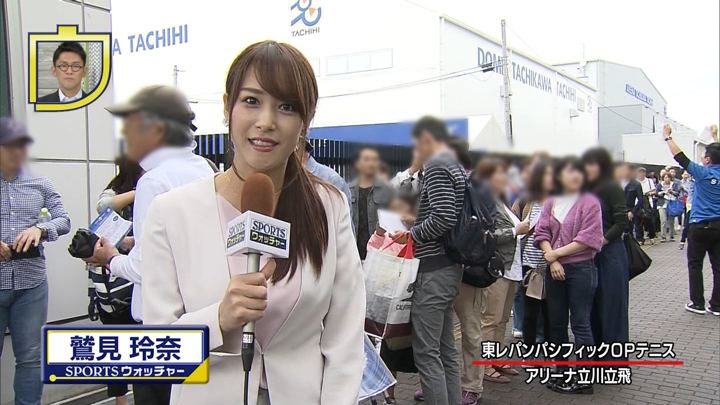 2018年09月22日鷲見玲奈の画像01枚目