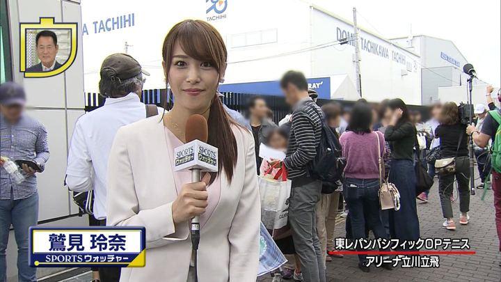 2018年09月22日鷲見玲奈の画像02枚目