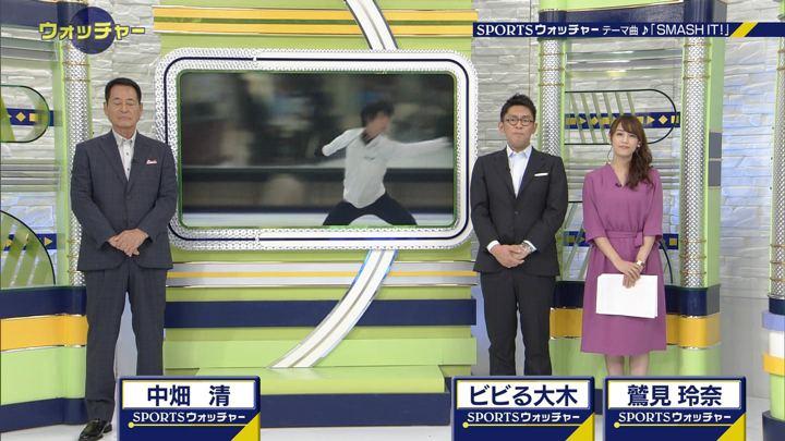 2018年09月22日鷲見玲奈の画像05枚目