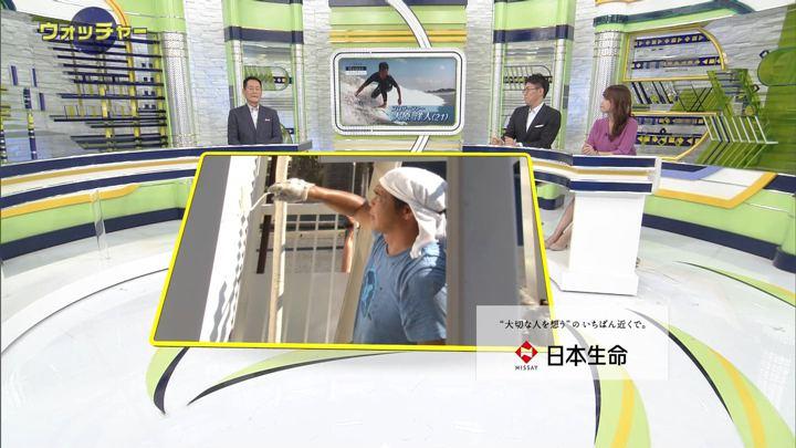 2018年09月22日鷲見玲奈の画像06枚目