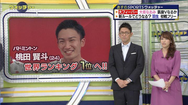 2018年09月22日鷲見玲奈の画像11枚目