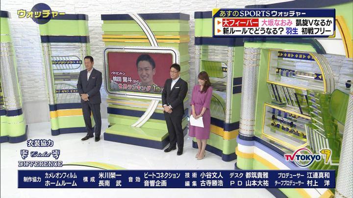 2018年09月22日鷲見玲奈の画像13枚目