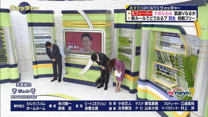 2018年09月22日鷲見玲奈の画像14枚目