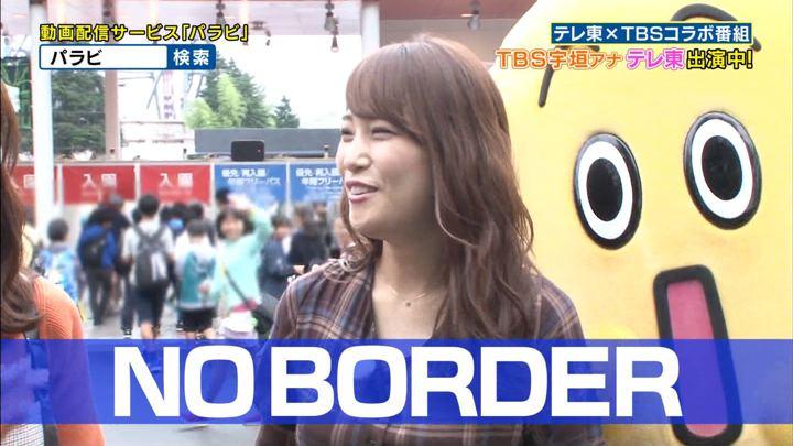 2018年09月24日鷲見玲奈の画像03枚目