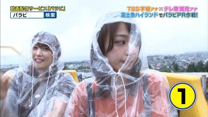 2018年09月26日鷲見玲奈の画像33枚目