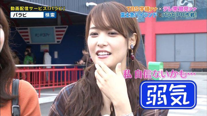2018年09月26日鷲見玲奈の画像42枚目