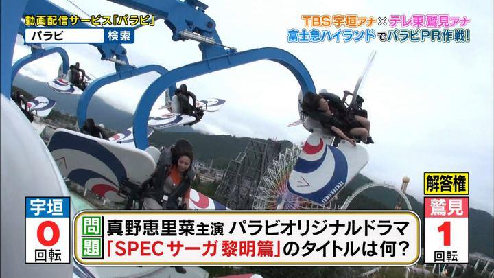 2018年09月26日鷲見玲奈の画像44枚目