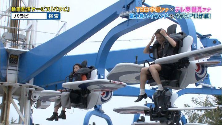 2018年09月26日鷲見玲奈の画像47枚目