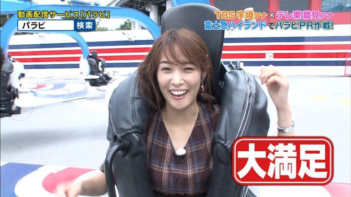 2018年09月26日鷲見玲奈の画像53枚目