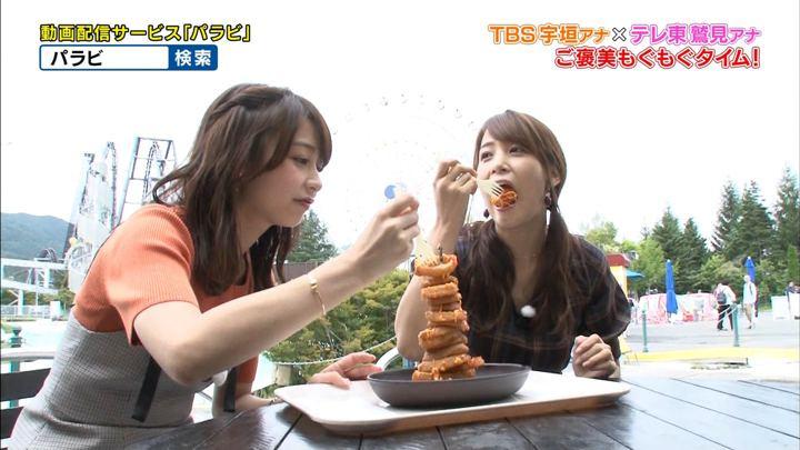 2018年09月26日鷲見玲奈の画像58枚目