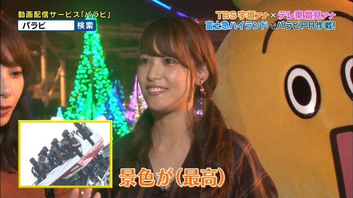 2018年09月26日鷲見玲奈の画像64枚目