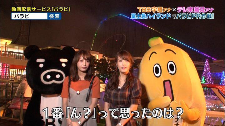 2018年09月26日鷲見玲奈の画像65枚目