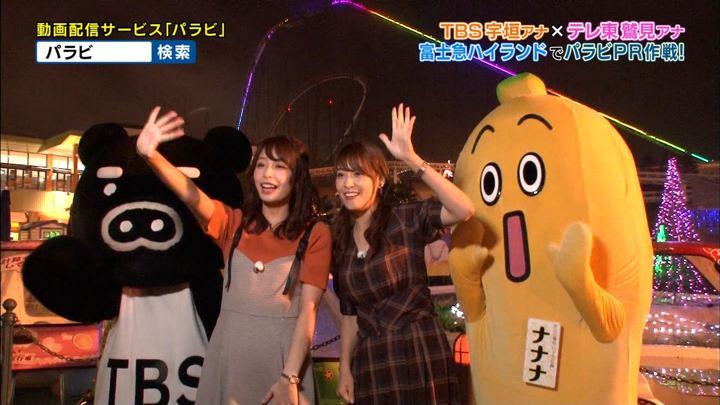 2018年09月26日鷲見玲奈の画像67枚目