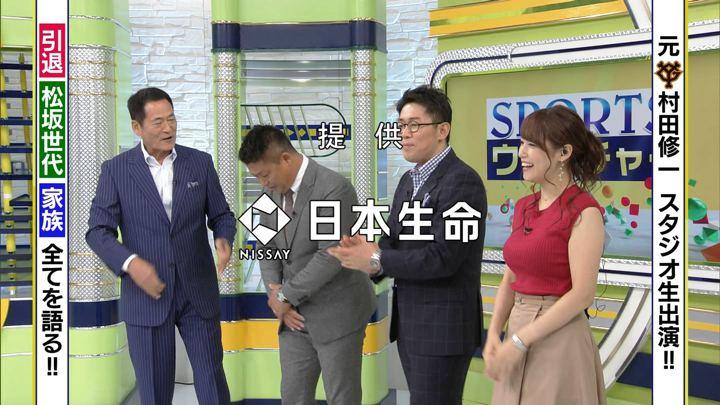 2018年09月29日鷲見玲奈の画像02枚目