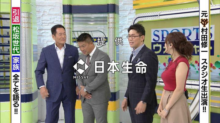 2018年09月29日鷲見玲奈の画像04枚目