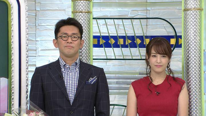 2018年09月29日鷲見玲奈の画像05枚目