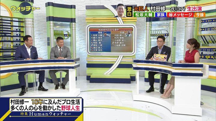 2018年09月29日鷲見玲奈の画像11枚目