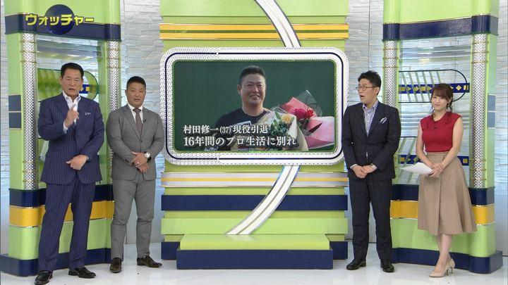 2018年09月29日鷲見玲奈の画像18枚目