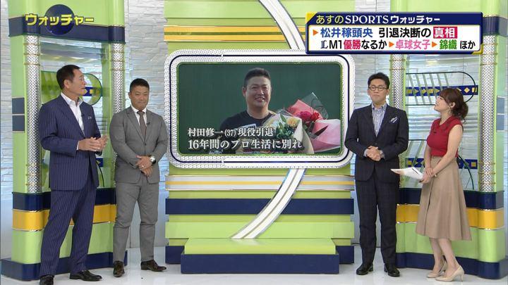 2018年09月29日鷲見玲奈の画像20枚目