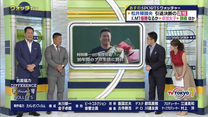 2018年09月29日鷲見玲奈の画像21枚目