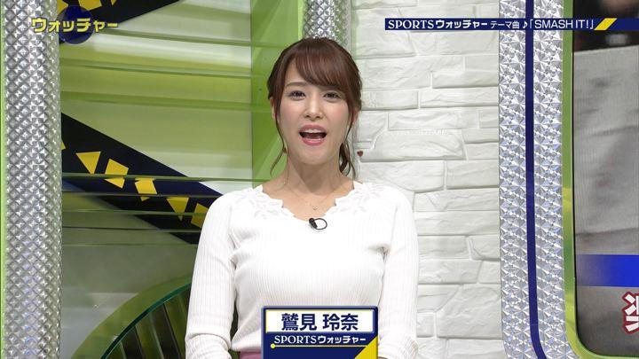 2018年10月05日鷲見玲奈の画像02枚目